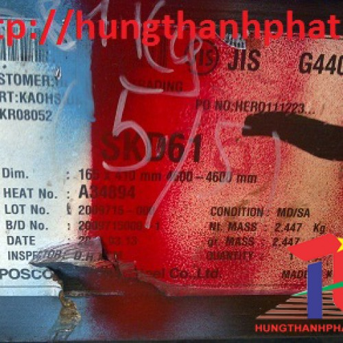 http://hungthanhphat.vn/upload/product/skd61-165ly.jpg